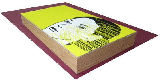 מסגרת רגל קופסא הפוך